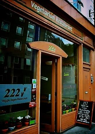 Outside 222 Veggie Vegan